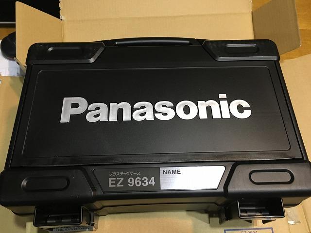 互換パナソニック(Panasonic) プラスチックケース EZ9667