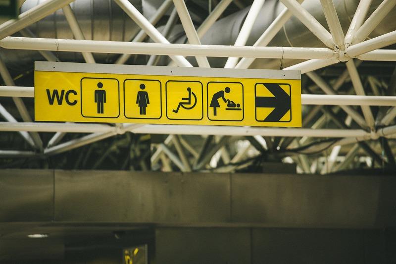 多目的トイレを健常者は 利用しても良い? マナーを守ろう。