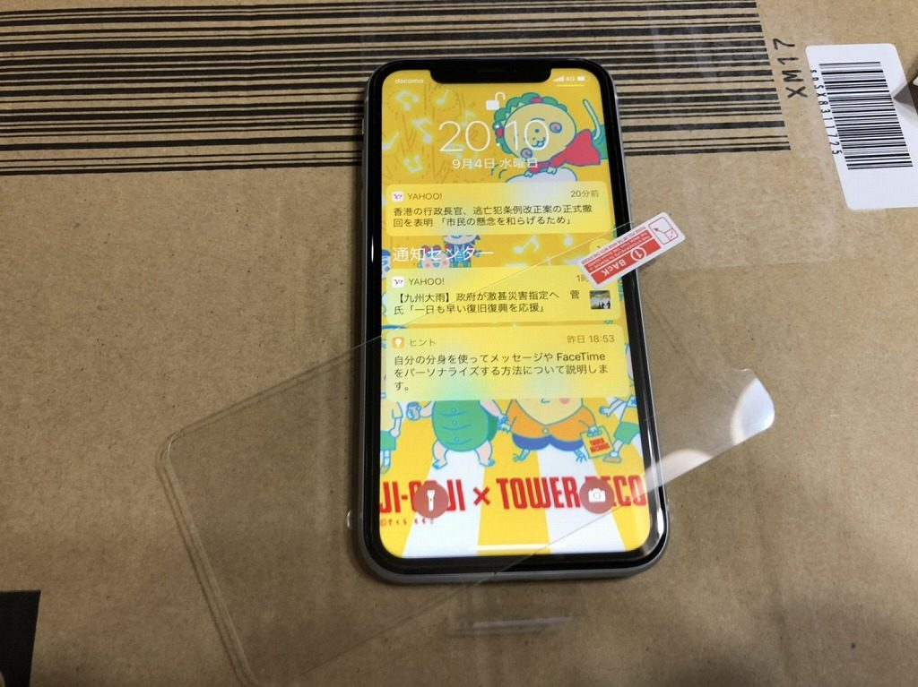 iphone xr 保護フィルムが 付属?amazon注文分
