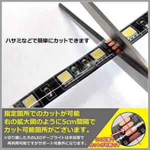 【1本入り】 LEDテープライト 12V 防水 3チップ 200cm (黒ベース) 発光色:電球色