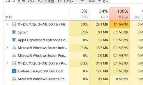 ノートパソコンの動作が遅い 原因不明で再セットアップで解決!