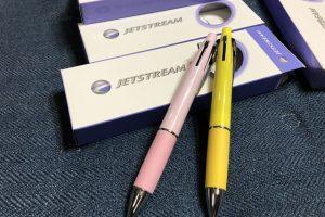 ジェットストリーム 4&1おしゃれで書きやすいボールペン