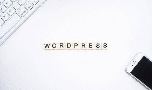 wordpressが重い 管理画面の投稿編集が遅い対処法 プラグイン