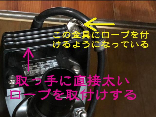 工進 汚水用水中ポンプ ポンスター px-550 重量 11kg