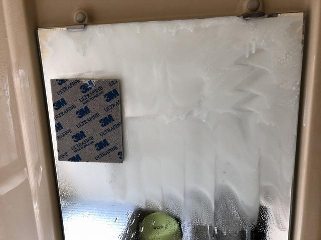 お風呂の鏡をピカピカにする方法
