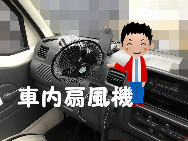 車内用扇風機!暑さ対策!カーファンおすすめ3選!12Vシガーソケットで簡単取付