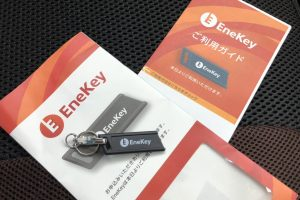 ENEOSでガソリン代を節約する為にエネキーを登録してみたらdポイントまでゲット!